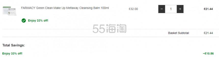 6.7折!Farmacy 绿色洁净卸妆膏 100ml £21.44(约195元) - 海淘优惠海淘折扣|55海淘网
