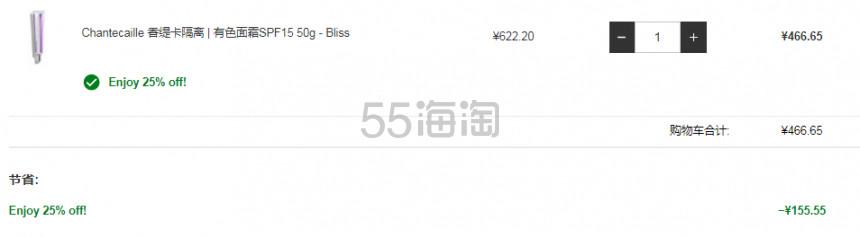 Chantecaille 香缇卡紫管润色隔离霜 Bliss 第二白色50g ¥466.65 - 海淘优惠海淘折扣|55海淘网