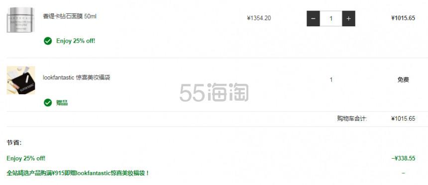 【1瓶免费直邮】7.5折!Chantecaille 香缇卡 钻石面膜 50ml ¥1,015.65 - 海淘优惠海淘折扣 55海淘网