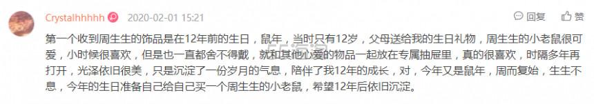 【开奖啦】鼠你最幸运!周生生:寻鼠年锦鲤 送价值 HK,650 足金小鼠! - 海淘优惠海淘折扣|55海淘网