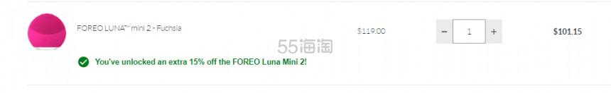 FOREO LUNA mini2 露娜声波洗脸仪 1.15(约704元) - 海淘优惠海淘折扣|55海淘网