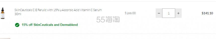 SkinStore:SkinCeuticals 杜克 药妆护肤 无门槛8.5折+满0送价值礼包 - 海淘优惠海淘折扣|55海淘网