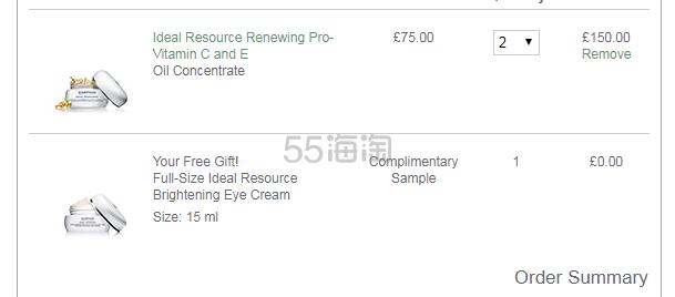 上新+送价值£45眼霜!Darphin 朵梵英国官网 维C&E 胶囊精华 50ml £75(约682元) - 海淘优惠海淘折扣|55海淘网