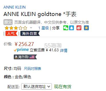 【中亚Prime会员】Anne Klein 安妮·克莱因 AK/1906BKGB 时尚施华洛世奇水晶女士手表 到手价280元 - 海淘优惠海淘折扣|55海淘网