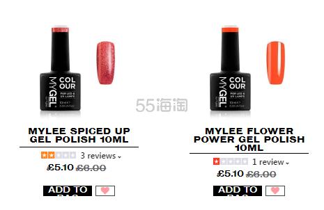 Mylee 官网:平价美甲品牌全场 低至8.5折 - 海淘优惠海淘折扣|55海淘网