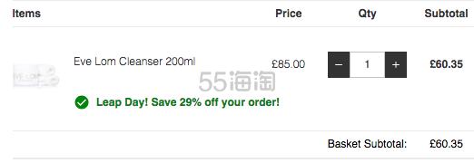 【1瓶免费直邮】EVE LOM 卸妆膏200ml 附两条洁面巾 £60.35(约548元) - 海淘优惠海淘折扣|55海淘网