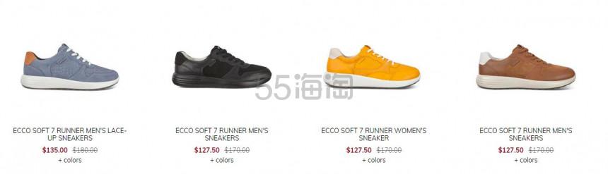 Ecco US:精选 爱步 男女鞋款 额外7.5折 - 海淘优惠海淘折扣|55海淘网