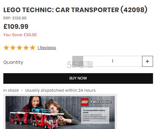 LEGO 乐高 Technic 机械组汽车运输车(42098) £109.99(约986元) - 海淘优惠海淘折扣|55海淘网