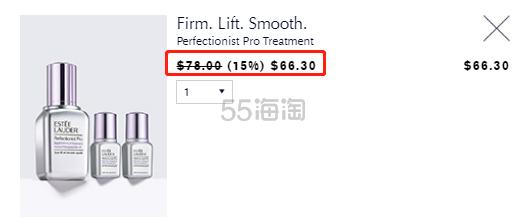 Estee Lauder 雅诗兰黛官网 线雕精华套装 30ml+7ml×2 .3(约459元) - 海淘优惠海淘折扣|55海淘网