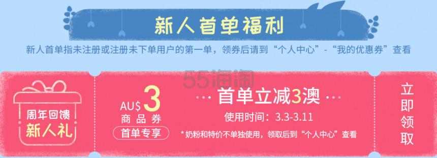 PharmacyOnline中文网:Unichi 全新产品 满50澳送美白精华正装 - 海淘优惠海淘折扣|55海淘网