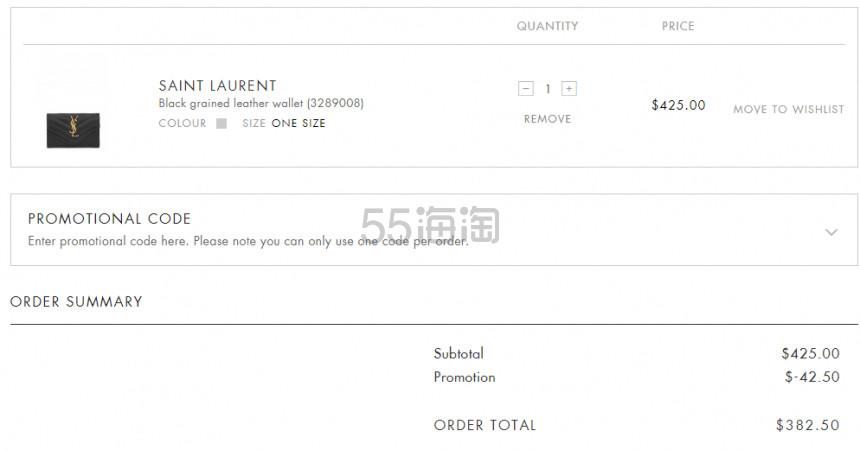定价优势+新人首单9折!Saint Laurent 短款黑色钱包 2.5(约2,636元) - 海淘优惠海淘折扣 55海淘网