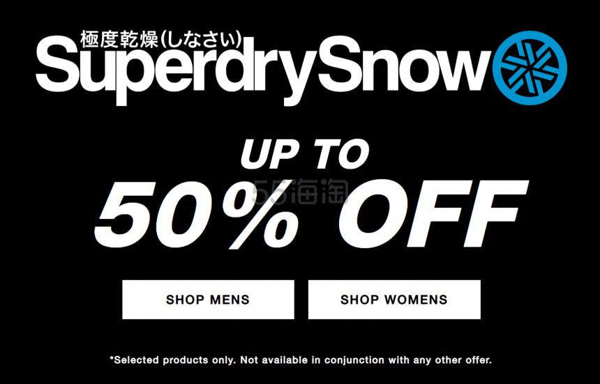 Superdry 美国官网:精选 滑雪服饰装备