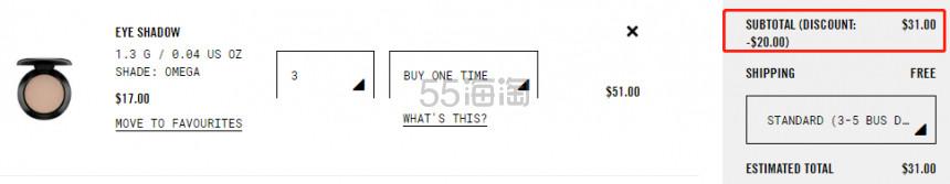 MAC 魅可官网 单色眼影 Omega 鼻影色 .33(约71元) - 海淘优惠海淘折扣|55海淘网
