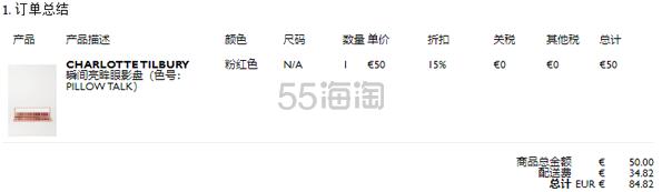 CHARLOTTE TILBURY 无瑕超细蜜粉 £24.75(约213元) - 海淘优惠海淘折扣|55海淘网