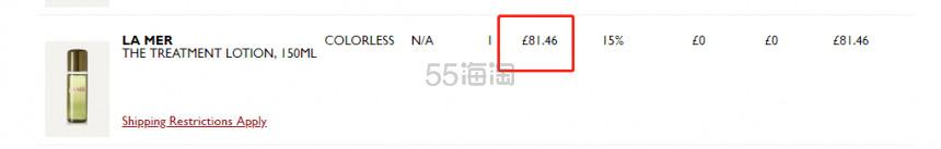 【8.5折+额外8.3折】La Mer 海蓝之谜精粹水 150ml