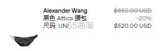 Alexander Wang 黑色 Attica 腰包 0(约3,659元) - 海淘优惠海淘折扣|55海淘网