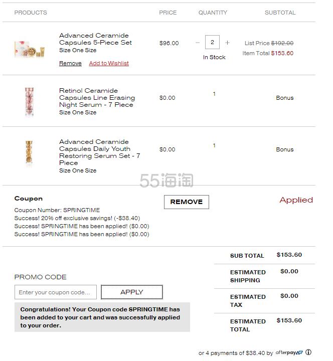 Elizabeth Arden 金胶护肤套组套组 价值5 .8(约540元) - 海淘优惠海淘折扣|55海淘网