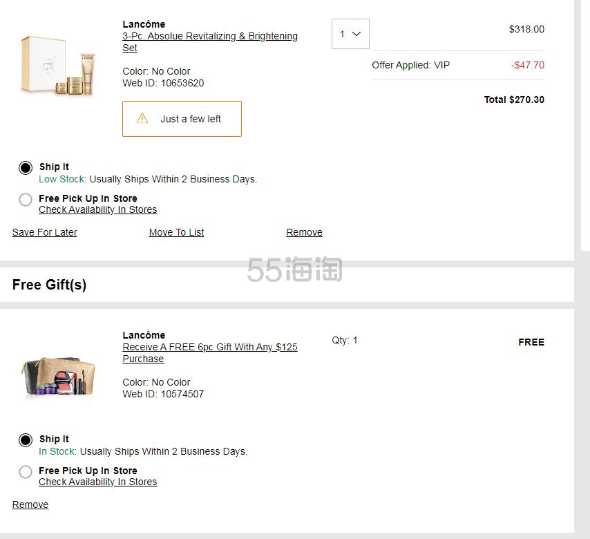少量库存+送6件礼包!Lancôme 兰蔻 菁纯系列奢华护肤套组 0.3(约1,902元) - 海淘优惠海淘折扣|55海淘网