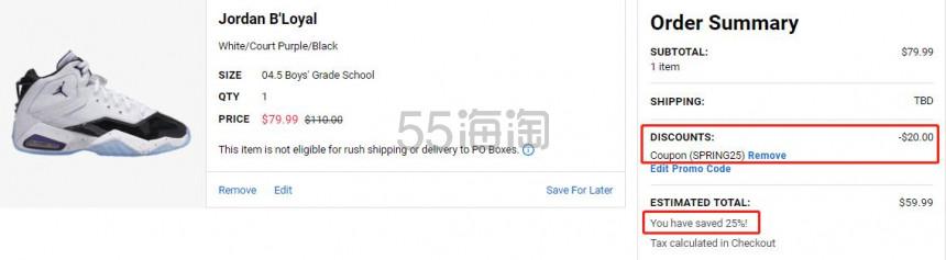【额外7.5折】Air Jordan 乔丹 BLoyal 大童款篮球鞋 .99(约421元) - 海淘优惠海淘折扣|55海淘网
