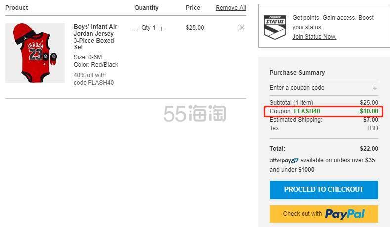 【额外6折】Air Jordan 乔丹 婴儿三件套 (约105元) - 海淘优惠海淘折扣|55海淘网