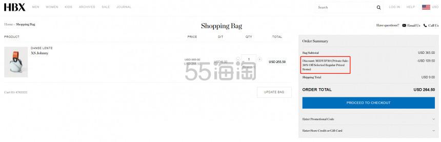 【私密特卖会】HBX:精选 时尚大牌服饰 额外7折 - 海淘优惠海淘折扣|55海淘网