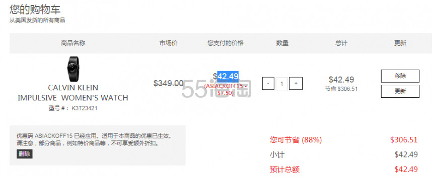 近期低价!Calvin Klein 卡尔文·克雷恩 Impulsive 系列 全黑女士时装腕表 K3T23421 .49(约299元) - 海淘优惠海淘折扣|55海淘网