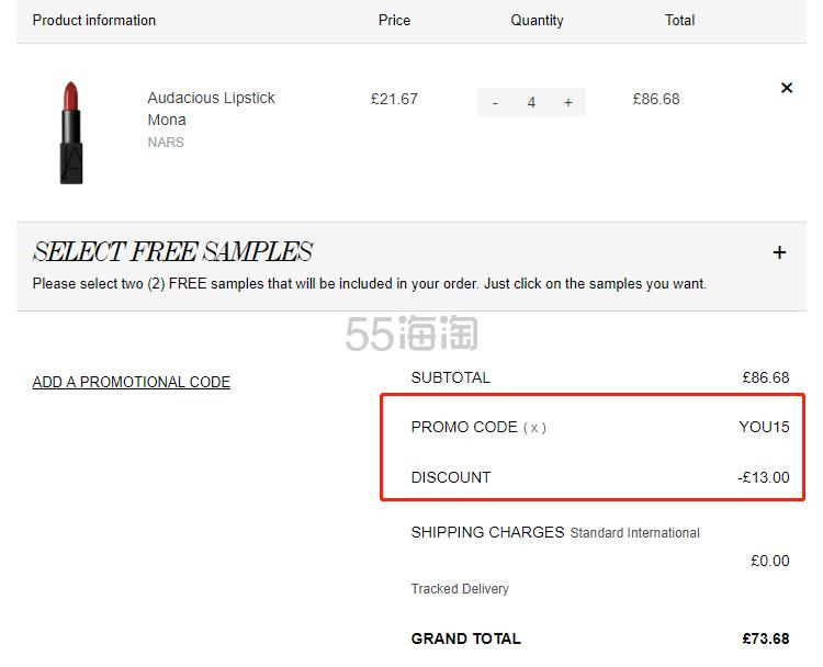 【恢复直邮】NARS 纵欲惹火唇膏 Mona £18.42(约153元) - 海淘优惠海淘折扣|55海淘网