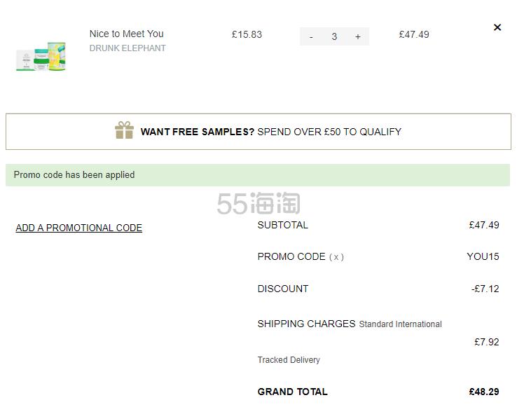 Drunk Elephant 醉象多肽面霜 15ml + 卸妆膏 22g £13.5(约112元) - 海淘优惠海淘折扣|55海淘网
