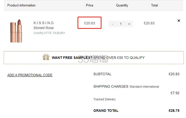 【恢复直邮】Charlotte Tilbury CT 滋润唇膏 Stoned Rose £20.83(约184元) - 海淘优惠海淘折扣|55海淘网
