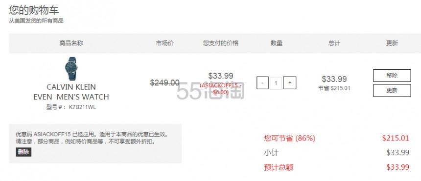 降价!Calvin Klein 卡尔文·克莱因 Even 系列 男士时装腕表 K7B211WL .99(约238元) - 海淘优惠海淘折扣|55海淘网
