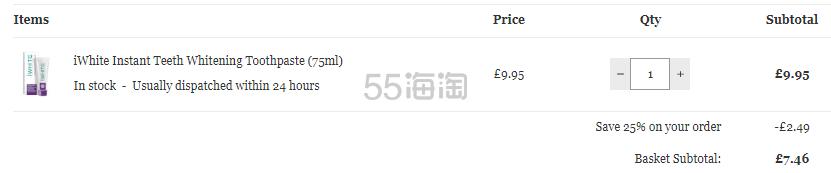 iWhite 立即白美白固齿牙膏 75ml £7.46(约63元) - 海淘优惠海淘折扣 55海淘网