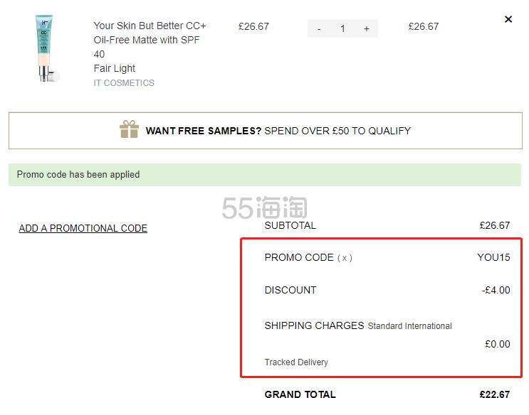 【1件免费直邮中国】IT cosmetics 无油哑光CC霜 绿管 £22.67(约192元) - 海淘优惠海淘折扣|55海淘网