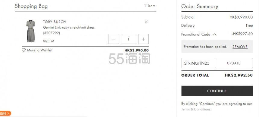 Harvey Nichols:精选时尚鞋包,配饰等 享7.5折优惠 - 海淘优惠海淘折扣|55海淘网