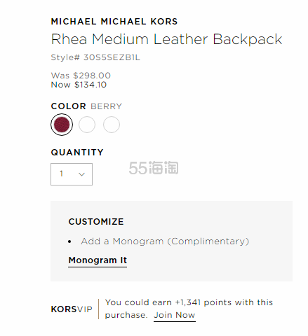 Michael Kors 皮质双肩包 4.1(约942元) - 海淘优惠海淘折扣|55海淘网