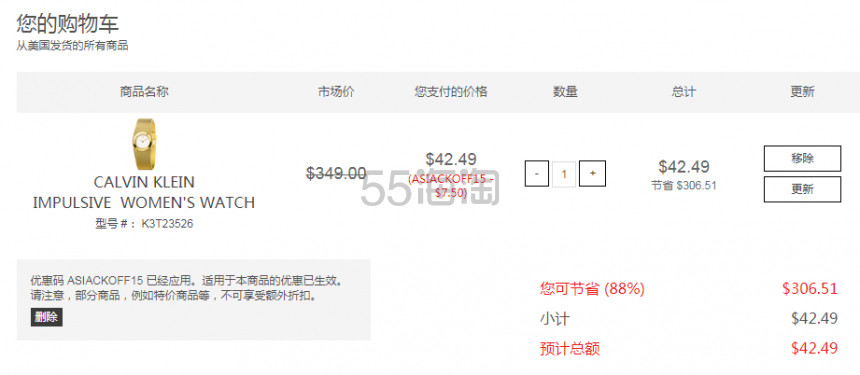 Calvin Klein 卡尔文·克莱因 Impulsive 系列 金色女士时装腕表 K3T23526 .49(约298元) - 海淘优惠海淘折扣|55海淘网