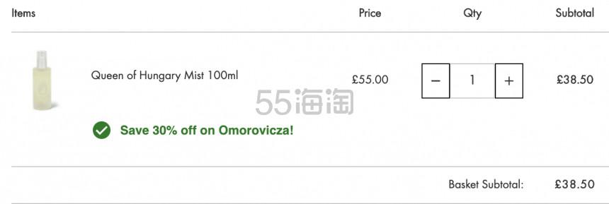 Omorovicza 匈牙利皇后水 皇后水喷雾 100ml £38.5(约340元) - 海淘优惠海淘折扣|55海淘网