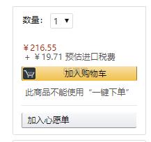 【中亚Prime会员】Philips 飞利浦 HX6068/13 钻石清洁黑色电动牙刷替换刷头8支装 到手价236元 - 海淘优惠海淘折扣 55海淘网