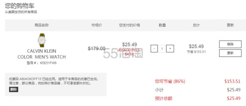 Calvin Klein 卡尔文·克雷恩 Color 系列 橄榄绿色男士时装腕表 K5E51FW6 .49(约179元) - 海淘优惠海淘折扣|55海淘网