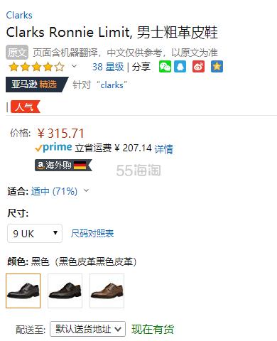 国内售价¥1399!【中亚Prime会员】Clarks 其乐 Ronnie Limit 男士布洛克雕花皮鞋 到手价344元 - 海淘优惠海淘折扣|55海淘网