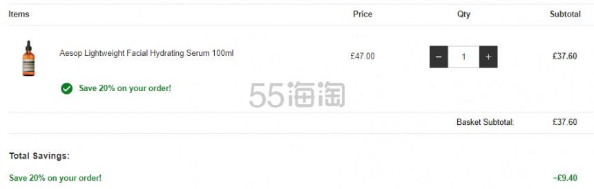 Aesop 伊索 无油保湿精华 100ml £37.6(约331元) - 海淘优惠海淘折扣|55海淘网