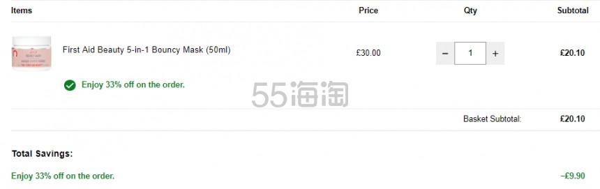 6.7折!First Aid Beauty FAB 5合1速效前男友面膜 50ml £20.1(约177元) - 海淘优惠海淘折扣 55海淘网