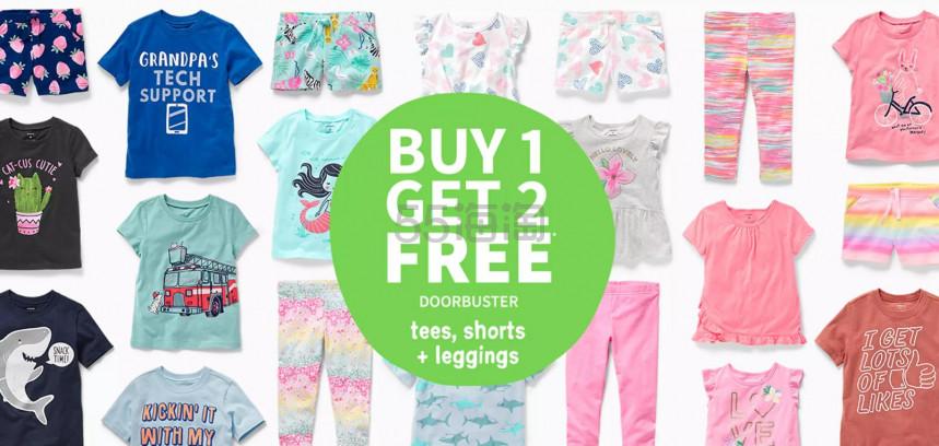 Carters:美国官网T恤、短裤、打底裤等, 买一送二 - 海淘优惠海淘折扣|55海淘网