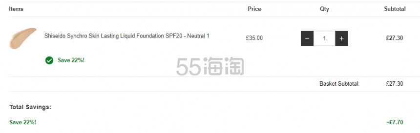 Shiseido 资生堂 智能感应持久哑光粉底液 N1有货 £27.3(约240元) - 海淘优惠海淘折扣|55海淘网