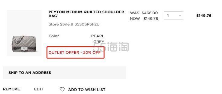 【额外8折】Michael Kors Peyton 小香风链条单肩包 中号 9.76(约1,050元) - 海淘优惠海淘折扣|55海淘网