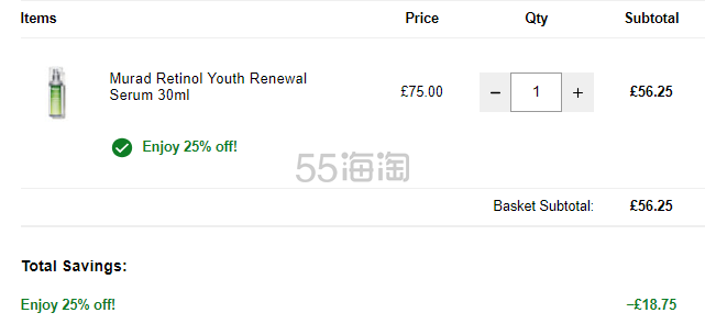Murad 慕拉 新版视黄醇青春修护精华 30ml £56.25(约495元) - 海淘优惠海淘折扣|55海淘网