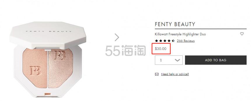 Fenty Beauty 双色高光盘 Lightning Dust/Fire Crystal (约210元) - 海淘优惠海淘折扣 55海淘网