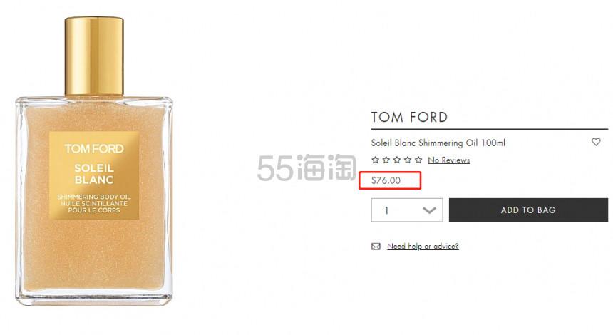 Tom Ford 璀璨流光香氛身体油 100ml (约533元) - 海淘优惠海淘折扣 55海淘网