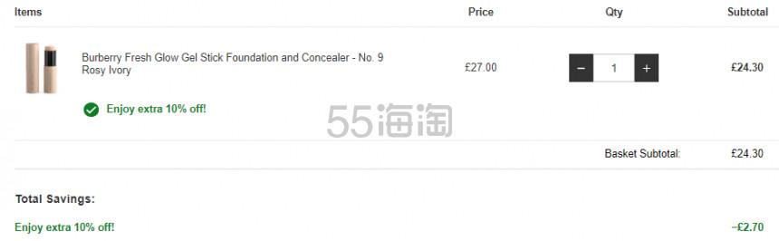 【可直邮】Burberry 巴宝莉 丝柔光泽遮瑕粉底棒 £24.3(约214元) - 海淘优惠海淘折扣|55海淘网
