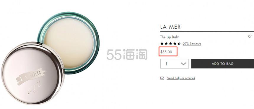 【定价优势】La Mer 海蓝之谜 修复润唇膏 新款包装 9g (约387元) - 海淘优惠海淘折扣|55海淘网