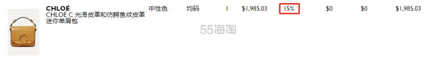 Chloé C 光滑皮革和仿鳄鱼纹皮革迷你单肩包 1,985.03澳币(约8,492元) - 海淘优惠海淘折扣 55海淘网